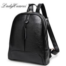 Дамы рюкзак высокое качество PU мягкий рюкзак мода стиль casual рюкзак молодежный рюкзак Q3