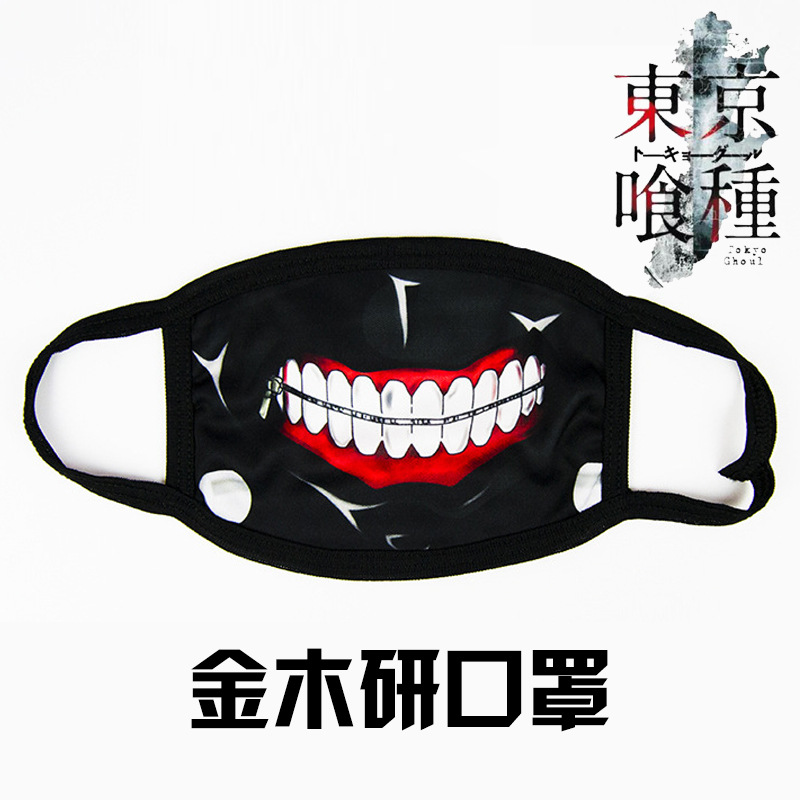 Kaneki Ken Tokyo Ghoul Anime Mask Fashion Personality Unique Cartoon Cosplay Mascherina Bocca Anti-bacterial Dust Black Masks