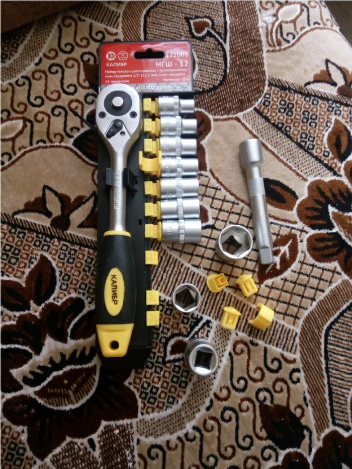 Set with ratchet wrenches Kalibr NGSH-12 12 pcs