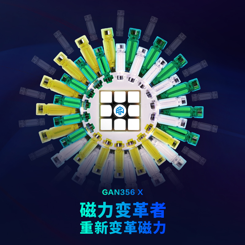 GAN 356X3x3 Magic Speed Cube Gan356 X 3x3x3 Magico Cube GAN356X professionnel vente chaude GAN 356X