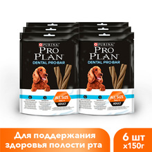 Лакомство для собак Purina Pro Plan Dental ProBar для поддержания здоровья полости рта, Пауч, 6х150 г.