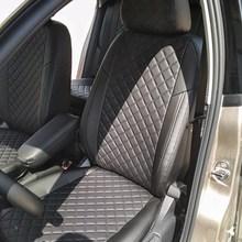 Для Volkswagen Polo SEDAN 2009-2019 с отдельной 60/40 спинкой специальные чехлы для сидений автомобиля полный комплект автопилот эко-кожа ROMB