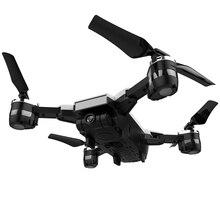 JDRC JD-20 Foldable Drone