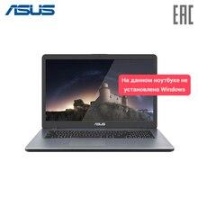 Ноутбук ASUS X705MA-BX012 17,3