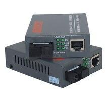 1 زوج HTB GS 03 أ/ب ألياف جيجابت محول وسائط بصرية 1000Mbps وضع واحد واحد الألياف SC ميناء 20 كجم امدادات الطاقة الخارجية