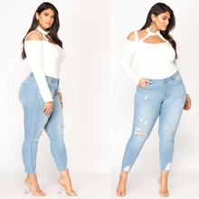 New Spring Autumn oversized Women's Jeans High Elastic Hole Washed Feet fashion Super Large Size Jeans 2XL--7XL
