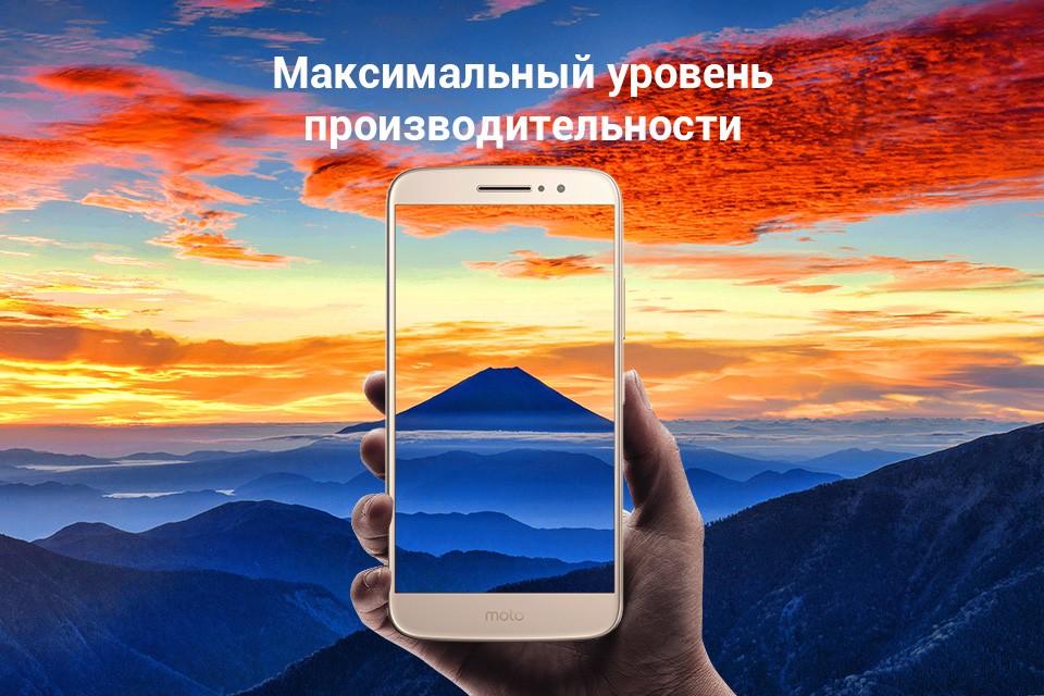 Smartphone Motorola M (XT1663)-1