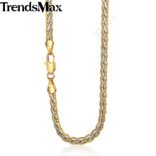 Trendsmax 3/4mm 45-60cm Necklace For Women Men Gold Filled Necklace Wheat Link Chain Women Men Fashion Jewelry Gift GN411