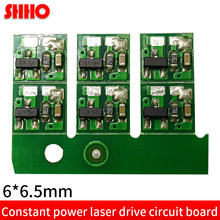 Laser driver circuit board small size 6mm*6.5mm 635nm to 980nm laser diode driver APC working mode 2.8V to 5V voltage supply(China)