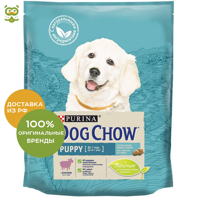 Dog food Dog Chow Puppy for puppies of all breeds, Lamb and rice, 2 * 800 g. g zucchi andante and variations and 2 duos for 2 violins
