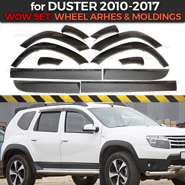 Set wheel arches and moldings for Renault / Dacia Duster 2010 2017 1 set / 12p plastic ABS protection trim covers car styling