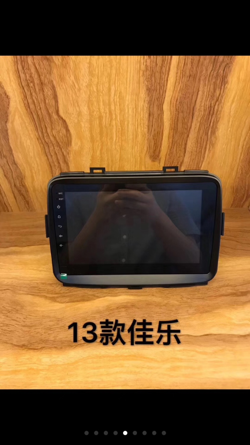 Car Multimedia Player For KIA Carens 2007-2011 Auto Video Player GPS Navigation Radio Android 6.0