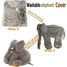 55cm elefánt Bőr plüss játék fedett állati bőr borító mosható plüss fedél baba nyugodt alvás párna gyerekek Párna Clam
