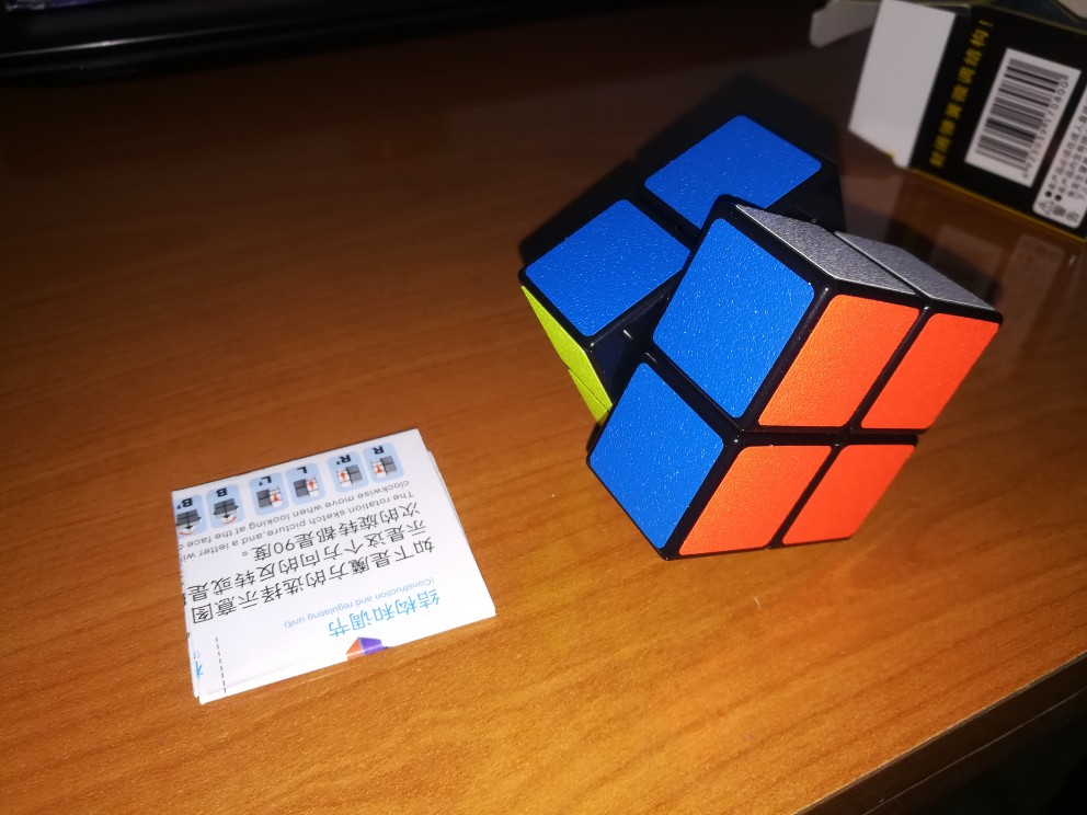 Puzzle Cube Set 2x2x2 3x3x3 4x4x4 5x5x5 Educational Learning Puzzle Cube Toy Rubic Cube Speed Professional