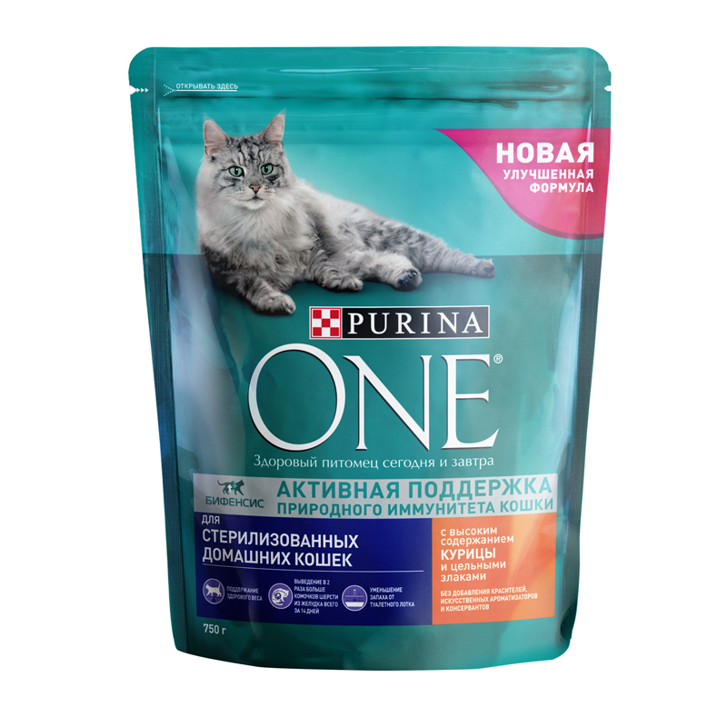 цены Set Purina ONE dry food for domestic sterilized cats, Package, 750 g x 8 pcs.