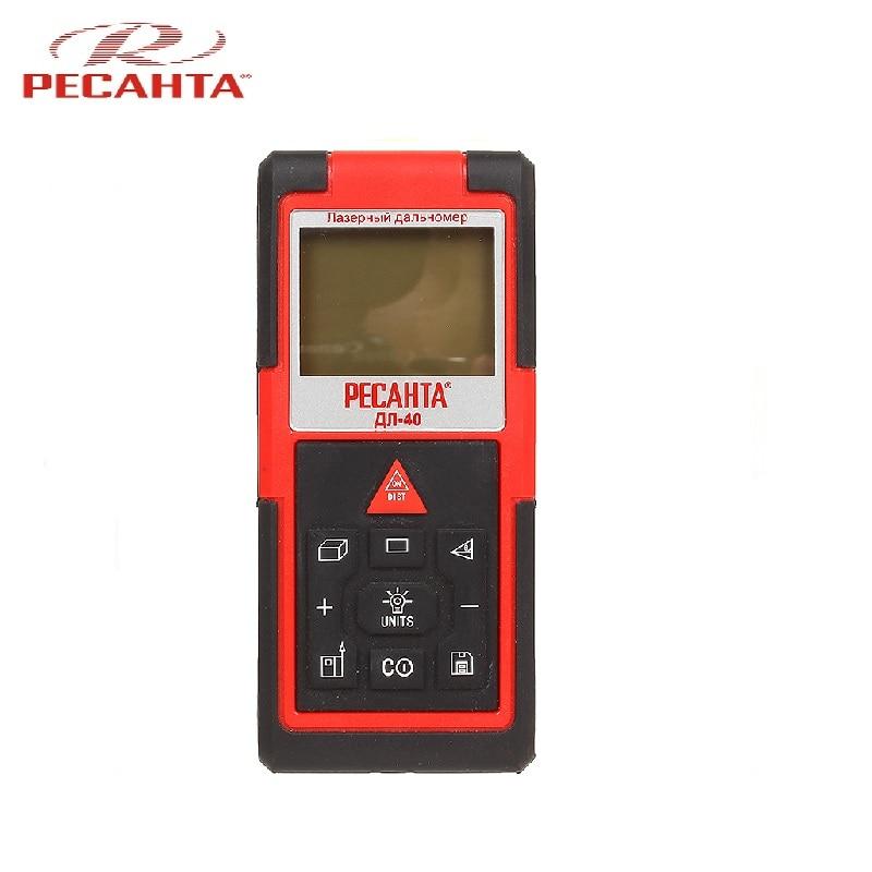 Laser range finder RESANTA DL-40 uni t ut395a ut395b ut395c laser distance meter 100m 328ft handheld lcd digital range finder distance area volume measurement