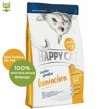Happy Cat Sensitive Кролик для взрослых кошек с чувствительным пищеварением, Кролик, 300 г.