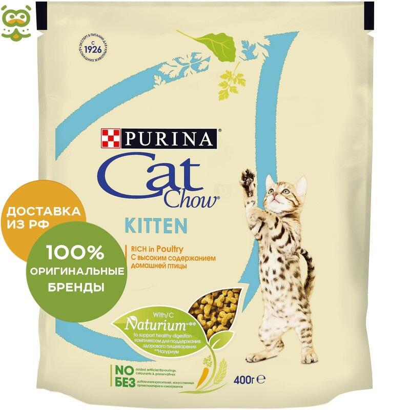 Cat food Cat Chow Kitten for kittens, Bird, 4 * 400 gr. 11th cat volume 4