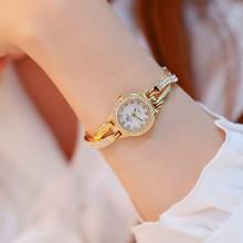 Skmei women watches fahion waterproof Prestige luxury Quartz Ladies watch Classic wrist clock reloj mujer цена