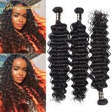 Brazilian Virgin Curly Hair Bundles