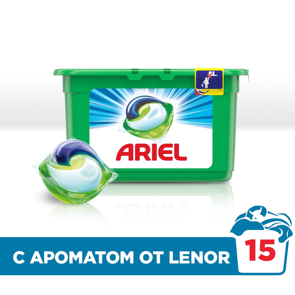 Washing Powder Capsules Ariel Capsules 3in1 Lenor Effect (15 Tablets) Laundry Powder For Washing Machine Laundry Detergent 2 100g new model tea food grain powder packaging machine