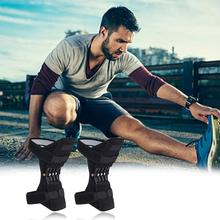 1 пара поддержка суставов наколенник дышащий нескользящий подъем облегчение боли для колена силовая пружинная сила стабилизатор наколенник для пожилых