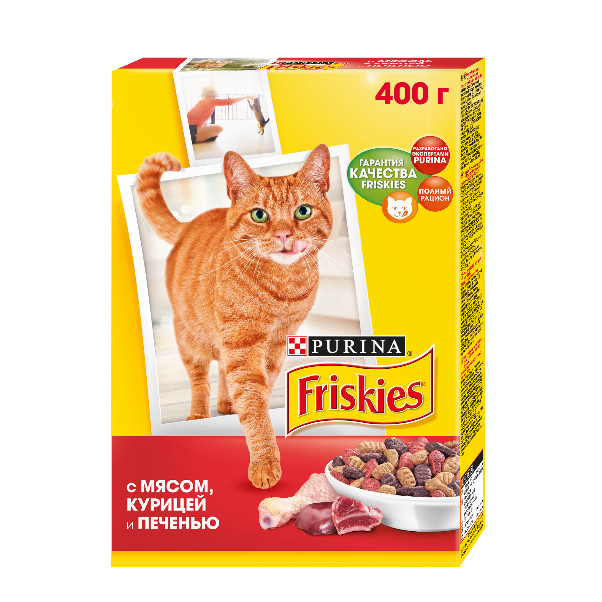 A set of dry food Friskies for adult cats with meat, chicken and liver, Cardboard box, 400 gx 10 pcs. x96 italy iptv germany iptv box with android box 6 0 4k amlogic smart tv 3000 albania french turkey uk adult set top box