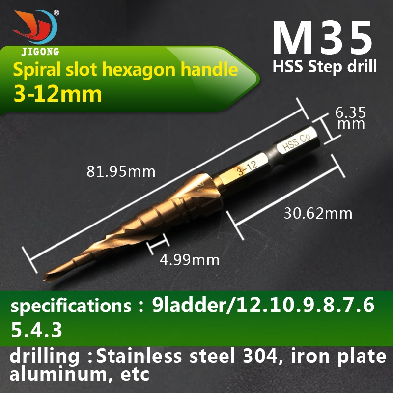 New HSS-Co Cobalt Spiral Grooved Step Drill Bits 1/4 Hex Shank Wood Steel Aluminum Metal Cone Drilling 3-12mm Hole Saw M35 hss hex shank pocket drill bits