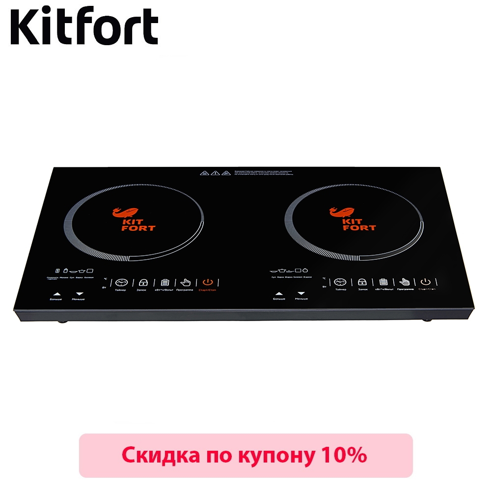 Tile induction Kitfort KT-105 Induction cooker Cooking panel Electric Plate Tile electric range Induction tile furnace Touch coo декор ceramica classic tile water dec 3 40x20