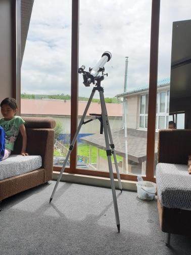 Telescópio e binóculos Mancha Telescopio Telescopio