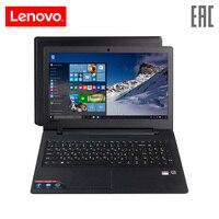 Laptop Lenovo Ideapad 110 15ACL 15 6 E1 7010 500GB 4GB Radeon R2 DVD RW Win10