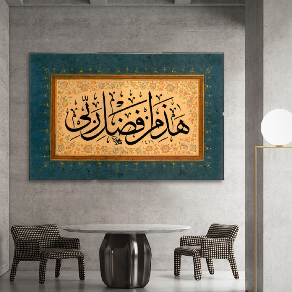 Large Vintage Islamic Calligraphy Posters Canvas Paintings Wall Art Decorative Prints Living Room Home Decor