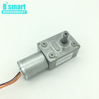 JGY 2430 Brushless 12 Volt DC Worm Gear Motor Reduction Gearbox Engine Self locking Reversible Geared Motor DC Tachogenerator
