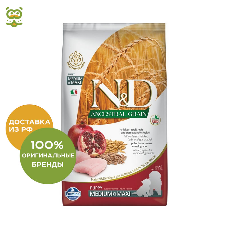 N&D Dog Chicken & Pomegranate Large Puppy food for puppies of large breeds, Chicken and pomegranate, 12 kg. fashion large load multi functional extract d type device carry food bag holder