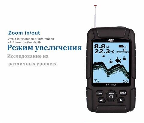 m de profundidade de agua lcd sorte ff1108 1cwla recarregavel sonar