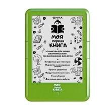 Электронная книга reader ONYX BOOX MY FIRST BOOK (зеленый)