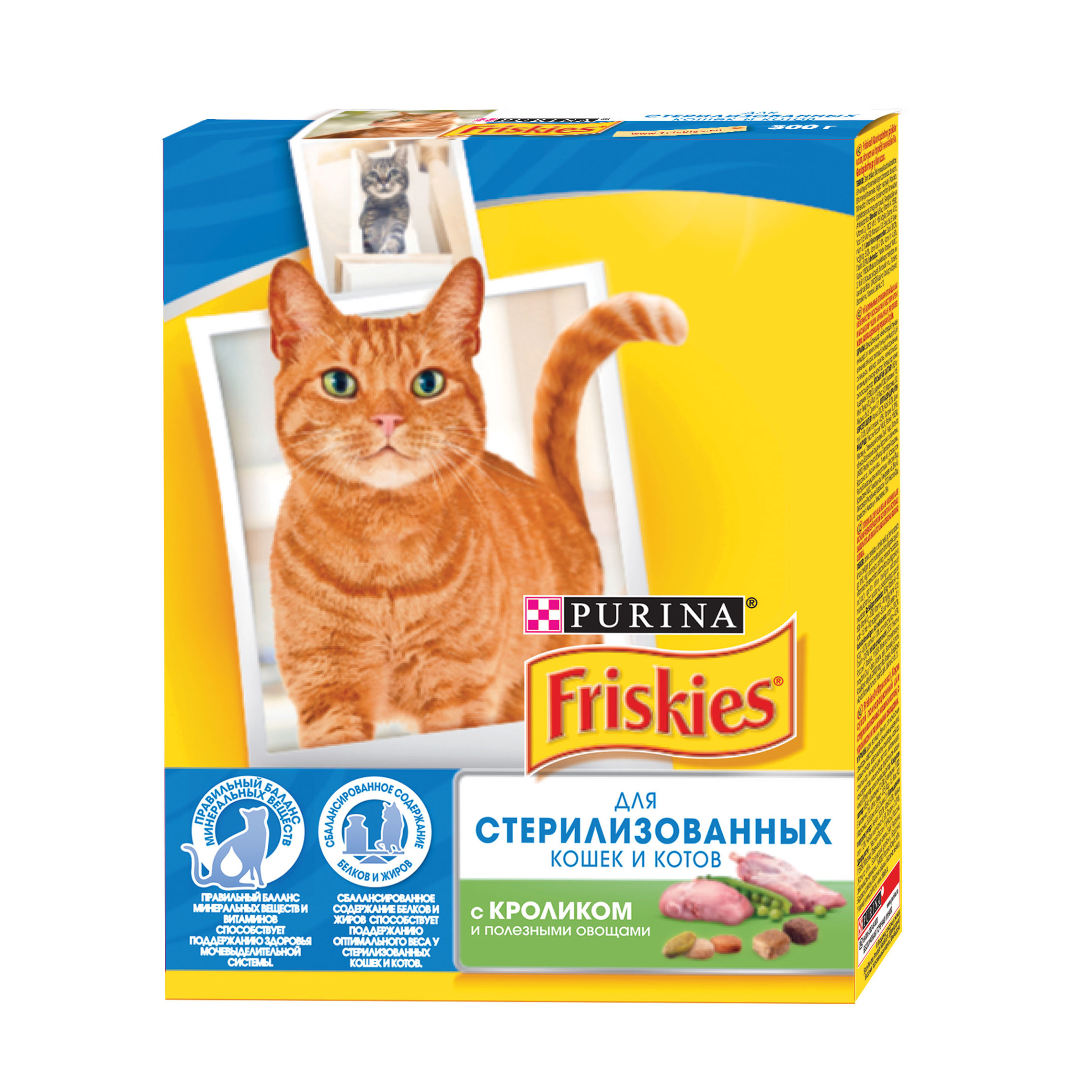 A set of dry food Friskies for sterilized cats and cats with a rabbit and healthy vegetables, Cardboard box, 300 g x 10 pcs.