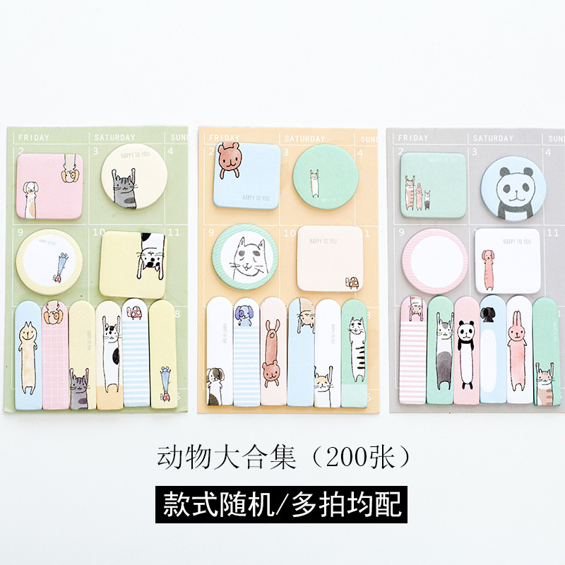 20 sets/1 lot Creative Animal aggregation Memo Pad Sticky Notes Escolar Papelaria School Supply Bookmark Post it Label