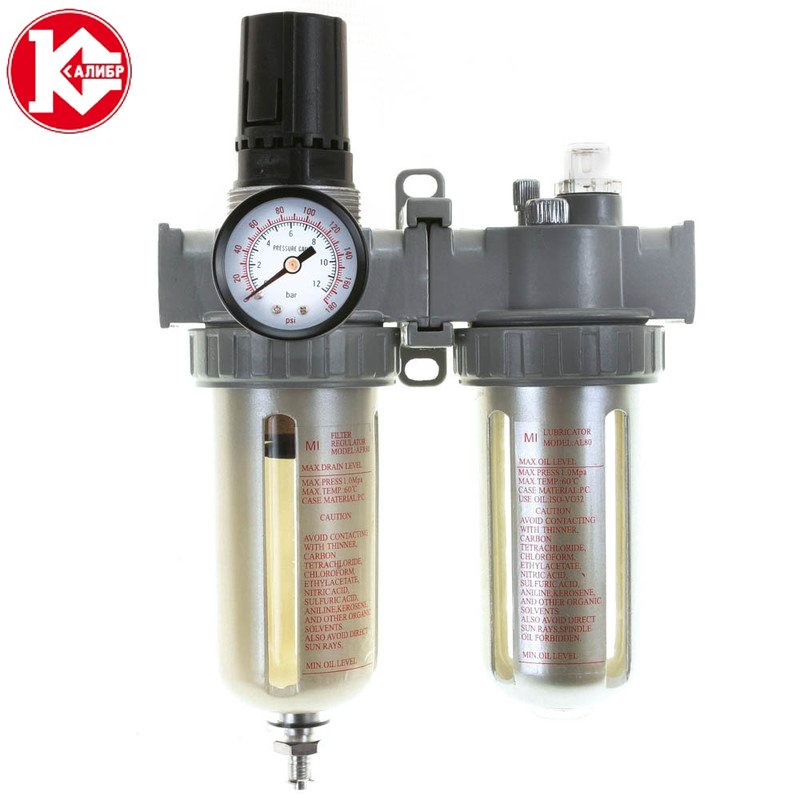 Kalibr USV-0.8VM Pneumatic Parts Air Filter Accessory Source Treatment Unit for Compressor Oil water separation 1 2 air compressor oil lubricator moisture water trap filter regulator with mount