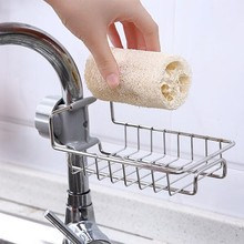 Stainless Steel Faucet Rack Adjustable Sink Hanging Punch Storage Bathroom Hollow Out Shelves Kitchen Drain