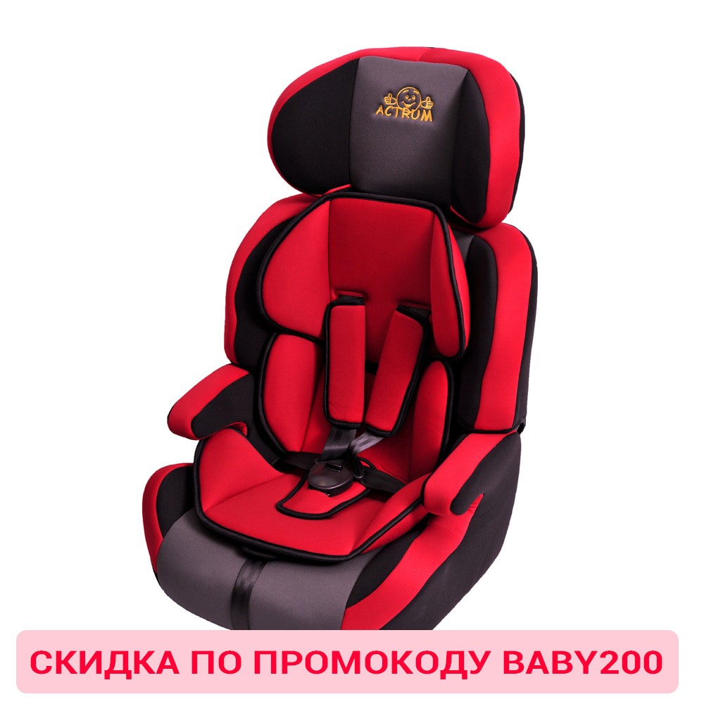 Child Car Safety Seats ACTRUM for girls and boys LB-515 Baby seat Kids Children chair autocradle booster