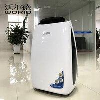 CIH ITAS2019X Aire acondicionado ventilador de refrigeración móvil 1.5 caballo y solo hogar ventilador de la máquina