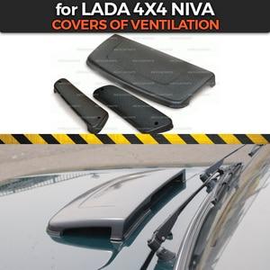 Image 1 - Крышки вентиляции для Lada Niva 4x4 1 комплект/3 шт. АБС пластик на капот и боковые стойки функциональные аксессуары для стайлинга автомобиля