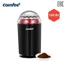 Кофемолка Comfee CF-CG 2520, мощность 160 Вт, управление одним нажатием