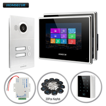 HOMSECUR Video Door Entry Security Intercom with Recording & Snapshot for 2 Apartment + Power Supply + Access Control Unit