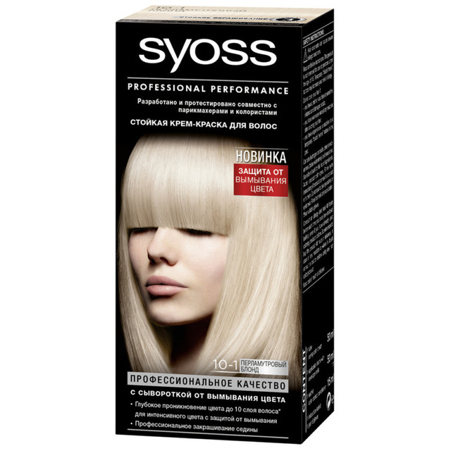 Syoss hair dye Color 101 Pearl blonde 115 ml -in Hair Color from ...