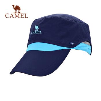 CAMEL Unisex nylonowa czapka z daszkiem na zewnątrz dwuwarstwowa ultralekka oddychająca wygodna wędrówka Camping czapka wędkarska tanie i dobre opinie Parasolka Patchwork A6S320101 58 CM