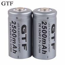 Литий ионный аккумулятор gtf 37 в 2500 мАч перезаряжаемые батареи