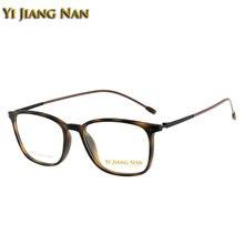 Бренд tr 90 материал ульсветильник модные очки полная оправа