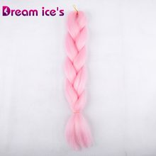 Dream Ice's Crochet jumbo Kanekalon pure straight Braid Synthetic pink blond black Braiding Hair for women(China)